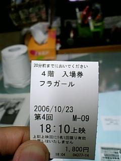 061024_011428_m