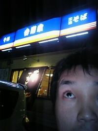 071125_201228_m