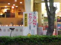 J0010339