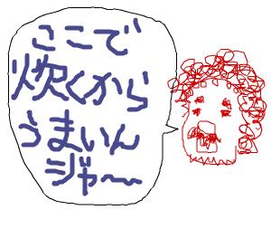 Cocolog_oekaki_2008_09_02_23_38
